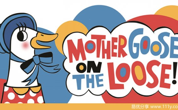 《鹅妈妈童谣Mother Goose经典英语儿歌113首》MP3音频 百度云网盘下载