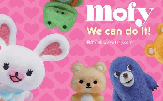 《Mofy棉花小兔》英文版/中文版 全50集MP4 百度云网盘下载