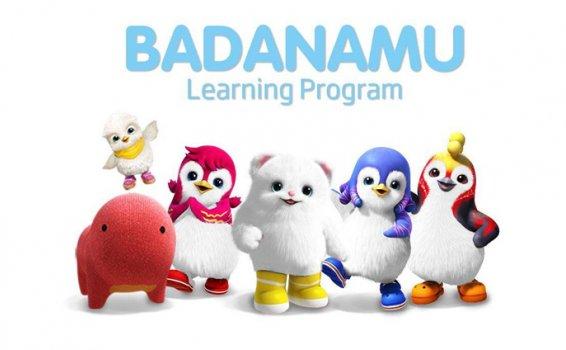 《badanamu巴塔木儿歌全集》英文版 适合0~6岁孩子英语启蒙 MP4格式 百度云网盘下载