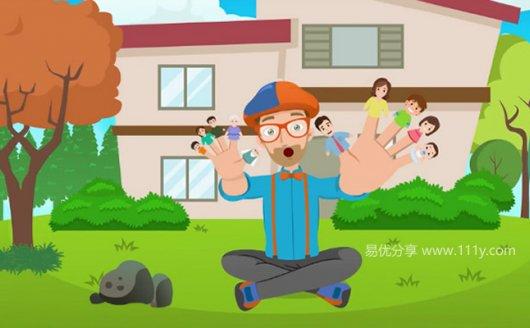 Blippi儿童英语启蒙动画 高清mp4格式 76集百度网盘下载