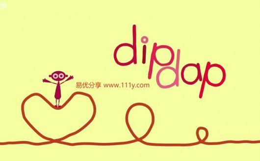 《滴答滴答小画家 Dipdap》英文版全52集 无声动画AVI视频 百度网盘下载