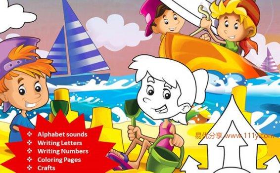 《350页幼儿园学前综合练习册》内容丰富超清原生PDF 百度网盘下载