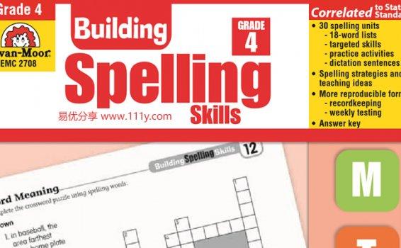 《Building Spelling Skills evan moor》英文练习册高清PDF 百度网盘下载