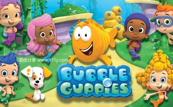 《泡泡孔雀鱼Bubble Guppies》第一季~第三季 英文版中文版 MP4视频 百度网盘下载