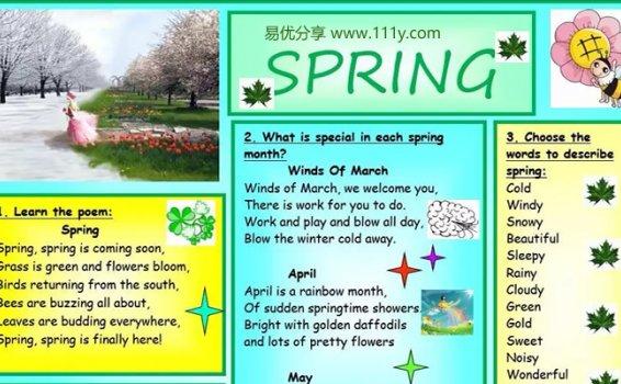 《12份春天词汇专项作业纸》spring主题英文练习册PDF 百度网盘下载