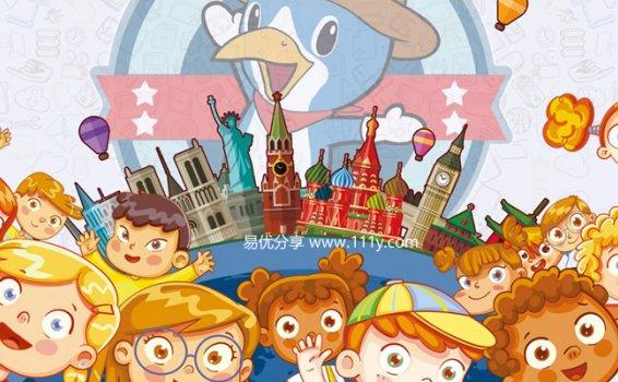 《吉的堡少儿英语动画英文版55集》SWF格式 百度网盘下载
