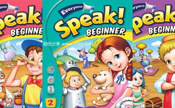 《Everyone Speak!Beginner少儿英语专项教材》原生PDF+MP3音频 百度网盘下载