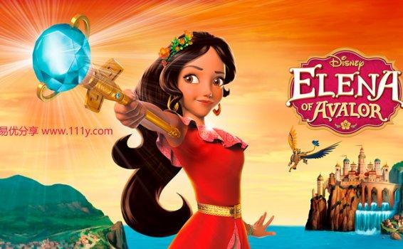 《艾莲娜公主Elena of Avalor》英文版 30集MKV视频1080P 百度网盘下载