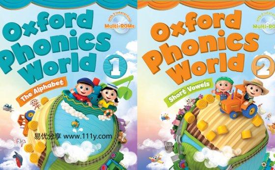 《牛津拼读世界Oxford Phonics World》1-5册音频视频PDF 百度网盘下载