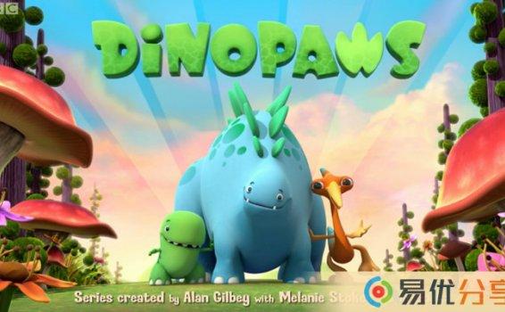 《好奇小恐龙》快乐小恐龙 Dinopaws 英文版第一季 百度网盘下载