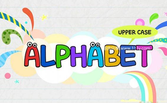 《ABC Alphabet Songs》儿童英文字母歌动画片43集 百度网盘下载