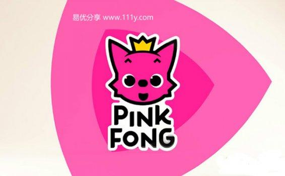 《碰碰狐PINKFONG》公主类故事英文动画 百度网盘下载