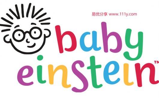 《小小爱因斯坦Baby Einstein全26集》英文版 迪士尼动画 百度网盘下载