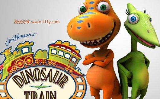 《恐龙列车 Dinosaur Train》英文版第一季全40集 百度网盘下载