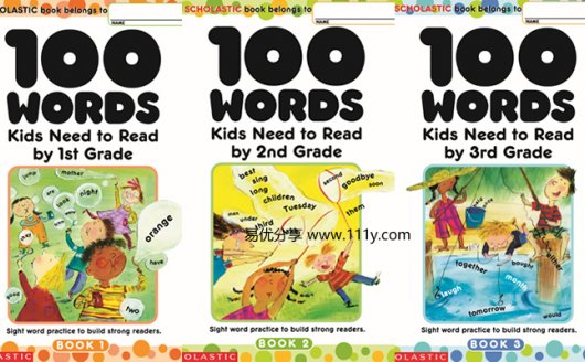《美国经典单词专项练习全三册》轻松记忆300高频词 百度网盘下载