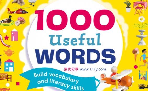 《1000 Useful Words Poster》1000个图文并茂的启蒙单词 百度网盘下载