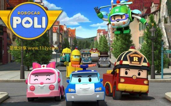 《变形警车珀利ROBOCAR POLI》第一季英文版全26集 百度网盘下载