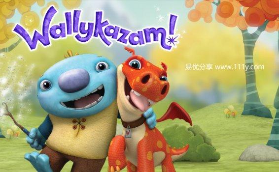 《沃利的单词魔法Wallykazam》英文版第一季全26集 百度网盘下载