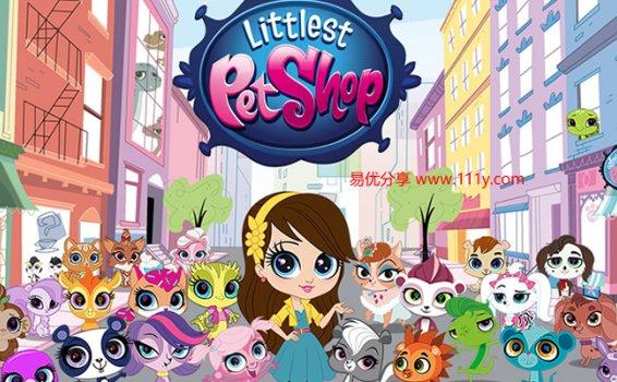 《小小宠物店Littlest Pet Shop全52集》1-2季英文版1080P 百度网盘下载