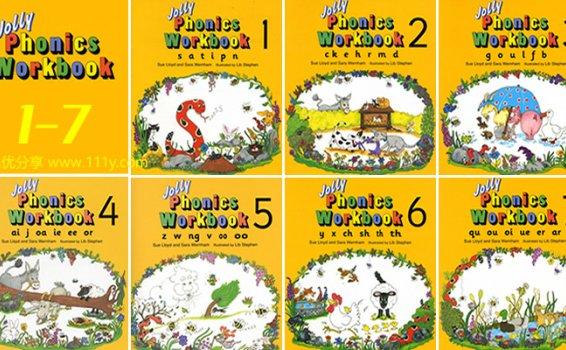 《综合自然拼读练习册1-7册》孩子记忆单词提高读写能力 百度网盘下载