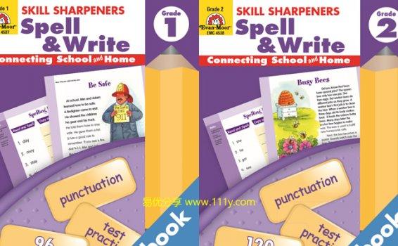 《Skill Sharpeners Spell & Write》全8册英文阅读写作 百度网盘下载