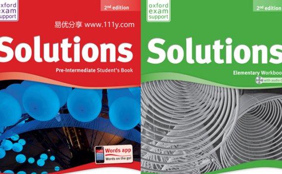 《Solutions青少年英语全套教材》练习册PDF+音频MP3 百度网盘下载