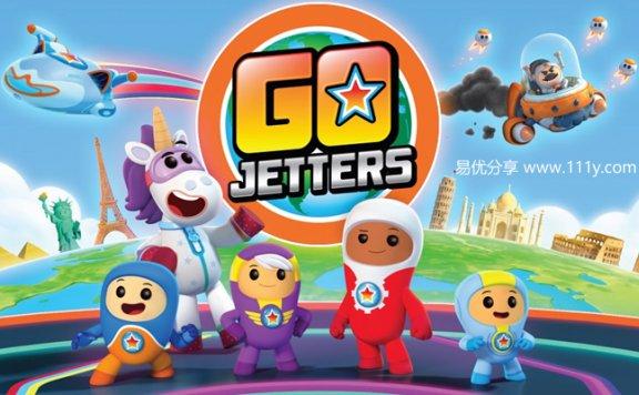 《出发吧飞行小队Go Jetters全51集》英文版第一季 百度网盘下载