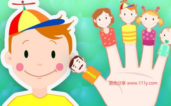 《Finger Family Songs 手指家庭歌曲》Bounce Patrol Kids儿歌动画 百度网盘下载