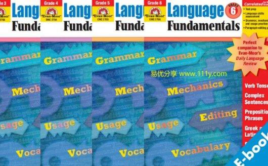 《1400+页Language Fundamentals练习册》小学语法G1-G6 百度网盘下载