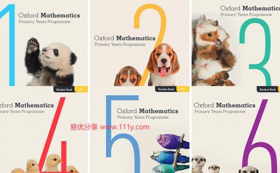 《牛津小学数学oxford PYP maths练习册》G1-G6全彩PDF 百度网盘下载