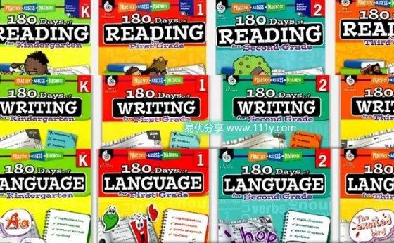 《180Days of 系列英文练习册》35册阅读语法写作数学PDF 百度网盘下载