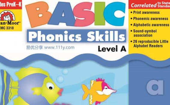 《Basic Phonics Skills K》 289页自然拼读练习册PDF 百度网盘下载