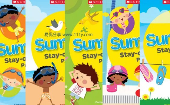 《Summer stay on track全7册》学乐系列练习册PDF 百度网盘下载