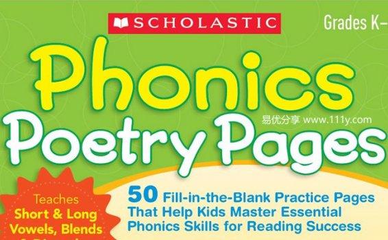 《学乐Phonics Poetry Pages诗歌练习册》轻松掌握阅读技巧 百度网盘下载