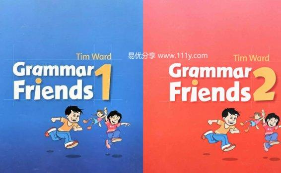 《牛津少儿语法朋友Grammar friends 1-6》语法教材PDF 百度网盘下载