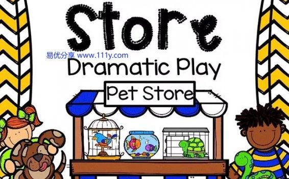 《Pet Store Dramatic Play》宠物店情景游戏素材资源 百度网盘下载