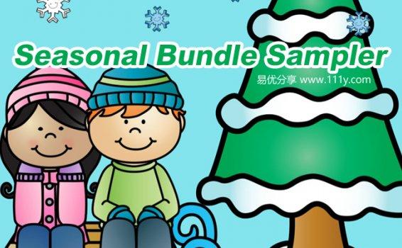《Seasonal Bundle Sampler综合练习》四季作业纸PDF 百度网盘下载