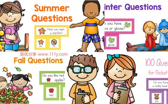 《日常对话四季主题英语问答卡》528张Question卡片 百度网盘下载