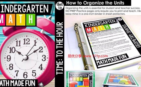 《Kindergarten Math: Math Made Fun》幼儿园数学启蒙游戏卡 百度网盘下载