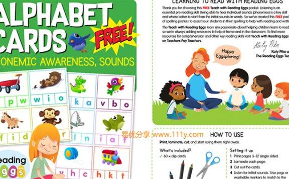 《10套自然拼读Alphabet Phonics单词卡》英文启蒙字母学习 百度网盘下载
