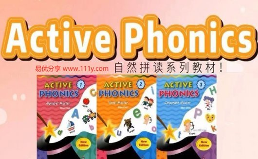 《Active Phonics 1-3 全套教材》轻松掌握自然拼读 百度网盘下载