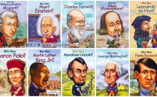 《Who Was世界名人传记系列》适合孩子阅读英文原版 百度网盘下载