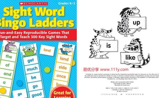 《Sight Word Bingo Ladder》学乐高频词练习册 百度网盘下载
