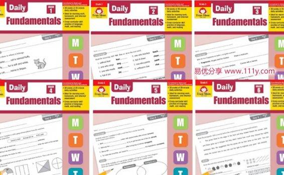 《Daily Fundamentals 全套 G1-G6》暑假刷题英文练习册 百度云网盘下载