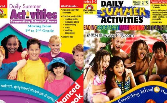 《Daily summer activities》两册暑假必备英文练习册PDF 百度网盘下载