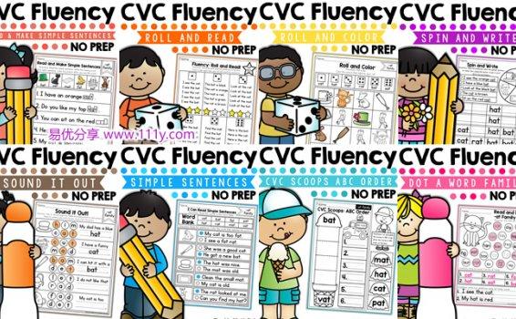 《Fluency THE BUNDLE全12册》CVC单词组合练习册PDF 百度网盘下载
