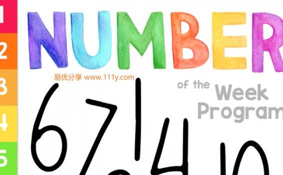 《Number Of The Week Program》数字综合练习册PDF 百度网盘下载