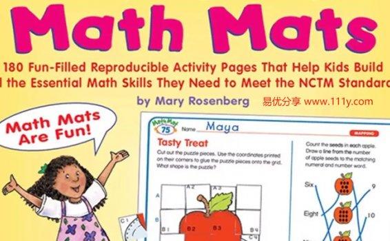 《Day-by-Day Math Mats》学乐趣味数学练习册PDF 百度网盘下载
