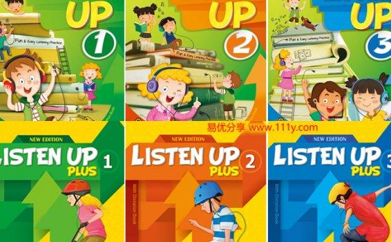 《Listen up英语听力训练教材》课本+练习册+MP3音频 百度网盘下载
