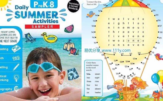 《Daily Summer Activities》暑期每日一练英文练习册PDF 百度网盘下载